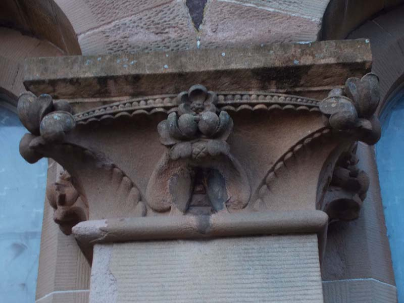 Moat Park arch carvings 3